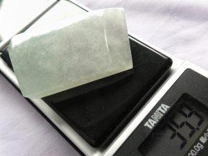 氷翡翠原石